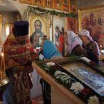 У Креста с.Елена