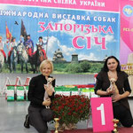 Elena,Olga,Gordey,Lavanda