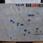 ⑥奥多摩ビジターセンター、奥多摩の山域における山岳事故発生状況、川乗山方面での遭難事故が多い(東京都奥多摩町)