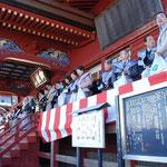 ①御嶽神社の節分祭、年男、年女が社殿に勢ぞろいして一斉に、豆、お菓子などを散布(東京都青梅市)
