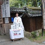 ④吉水神社入山料、権勢は誇った太閤秀吉が花の宴を開催した神社、入口で入山料は協力金として自主的に支払うことに