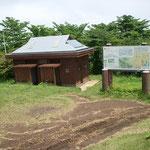 ⑤東京都、陣馬山頂のガイド標識と節水型の公衆トイレ、ここから富士山、相模湖方面の眺望が良い