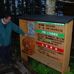 使用料 山岳環境保全トイレの整備