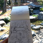 sketch in Moleskine