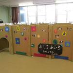 2013年11月16日 幼稚園での設置例