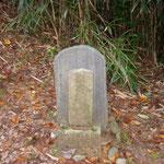 軍犬「房号」の墓