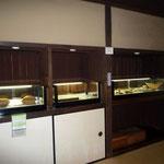 旧武居家のミニ展示物