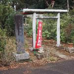 勝寿寺境内出世稲荷