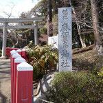 麻賀多神社総社(船形)
