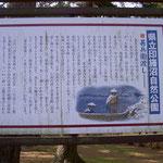 甚兵衛公園の案内標識
