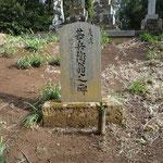 甚兵衛の石碑