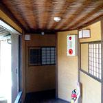 書斎棟への廊下の網代天井