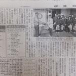清掃甲子園 静岡新聞