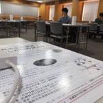 武蔵野市民活動セミナー講師