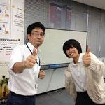 静岡県立大学 アウタビにゲスト