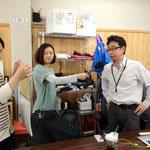 FM伊豆の開局 ステーションコール録音
