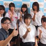 三島南高校生徒会ディスカッションin 9izu
