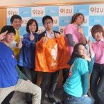 秦野市視察in 9izu&puzzle
