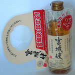 Miyagikyo,sample