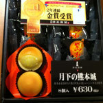 モンドセレクション二年連続金賞受賞『月下の熊本城』。熊本県産100%の栗と小国ジャージー牛乳を使用しています。