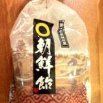 昔懐かしい、熊本の伝統銘菓です。