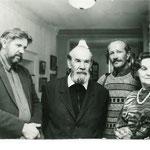Куранов В.С.,Юкин В.Н.