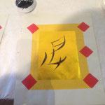 Calligraphie nüshu réalisée par un participant