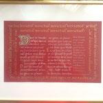 Poème Invictus, humanistique sur Canson rouge, encadré, A3. Tarif : 99 euros