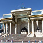 """Regierungsgebäude """"weißes Haus"""""""