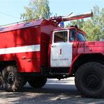 Altai Feuerwehr, große Waldbrände sind hie die zentrale Gefahr für Menschen