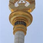 Symbol einer sich entwickelnden Welt - Tadschikistan