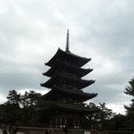 興福寺で秘宝を見る
