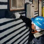 ④塗装工程。