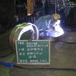 SUS304 半自動溶接