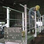 手摺と検査路の組立作業