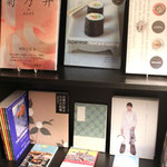 Many books on Japanese Cuisine