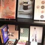 Many books on Japanese Cuisine