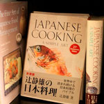 Explore Japan through fine books in English