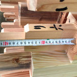 梁を桁を2段に貫く重ホゾ