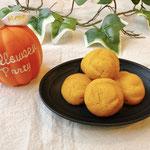 秋冬限定のかぼちゃ味