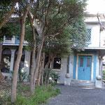 内藤博士記念館(自邸)