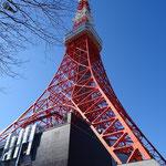 東京タワー脚部