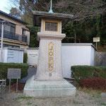 清水山公園に現存するラジオ塔