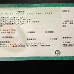 チケット!