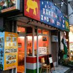 インドカレー屋