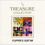 「FRIPPER'S GUITAR」のベスト盤。1989年にデモ・テーブを聴いた時には衝撃を受けました!