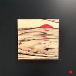 Série ébène blanc , carré magique n°8 . Art contemporain, marqueterie . ( vendu)