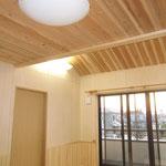 杉の天井。年を重ねるごとに風合いの変化を楽しんでいただけます