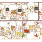 照林社 「エキスパートナース」5月号マンガ
