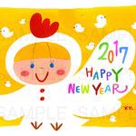 2017HAPPY NEW YEAR